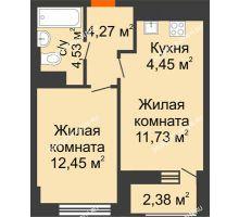 2 комнатная квартира 38,62 м² - ЖК Каскад на Путейской