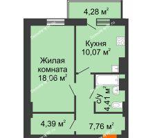 1 комнатная квартира 45,97 м² - ЖК Семейный