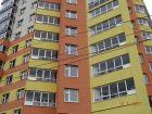 ЖК На Ошарской - ход строительства, фото 5, Ноябрь 2017
