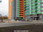 Ход строительства дома № 8 в ЖК Красная поляна - фото 68, Октябрь 2016