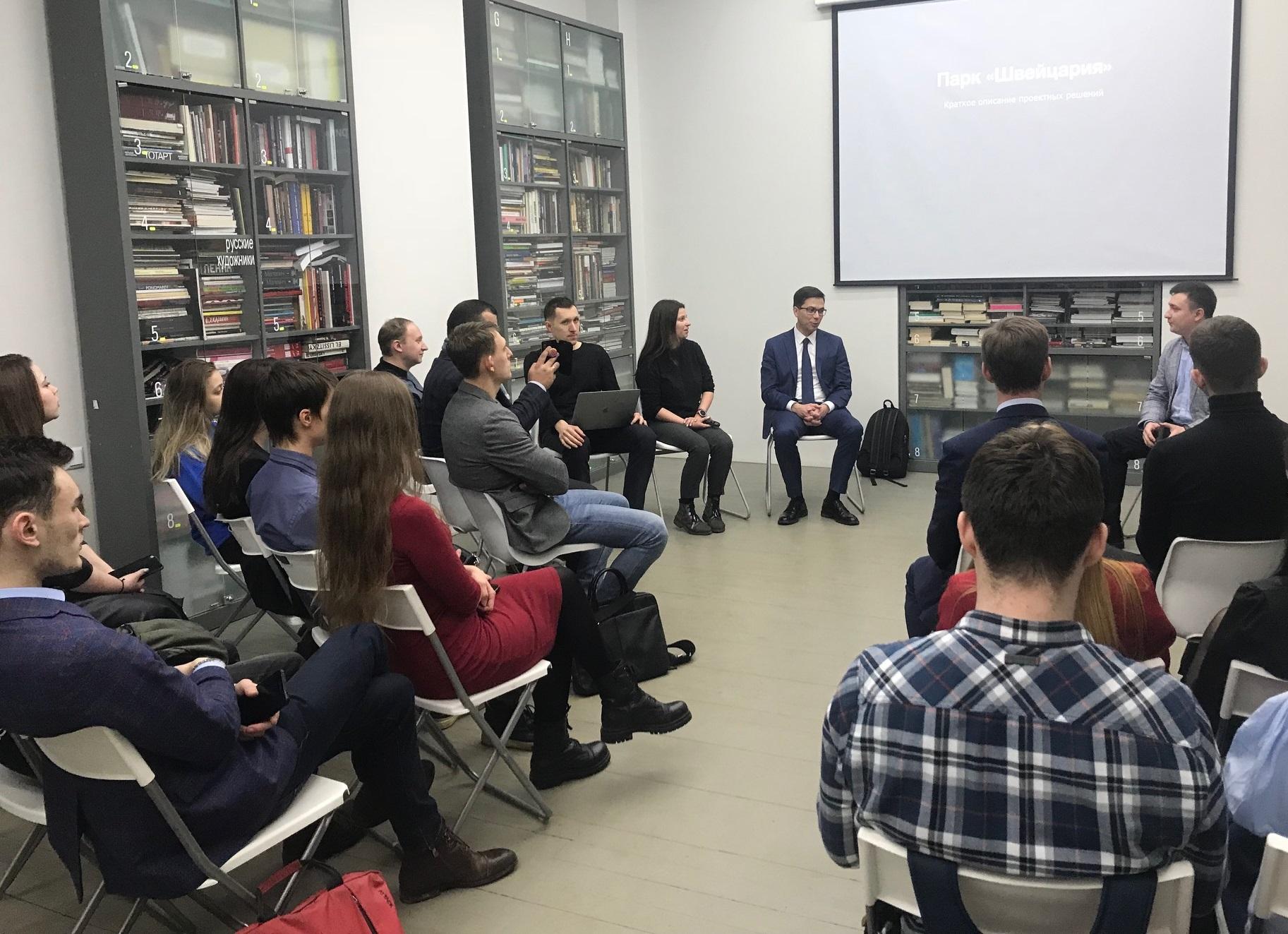 Нижегородские студенты подготовят предложения по развитию парка «Швейцария»