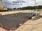 Ход строительства дома № 1 в ЖК Торпедо - фото 10, Июль 2020