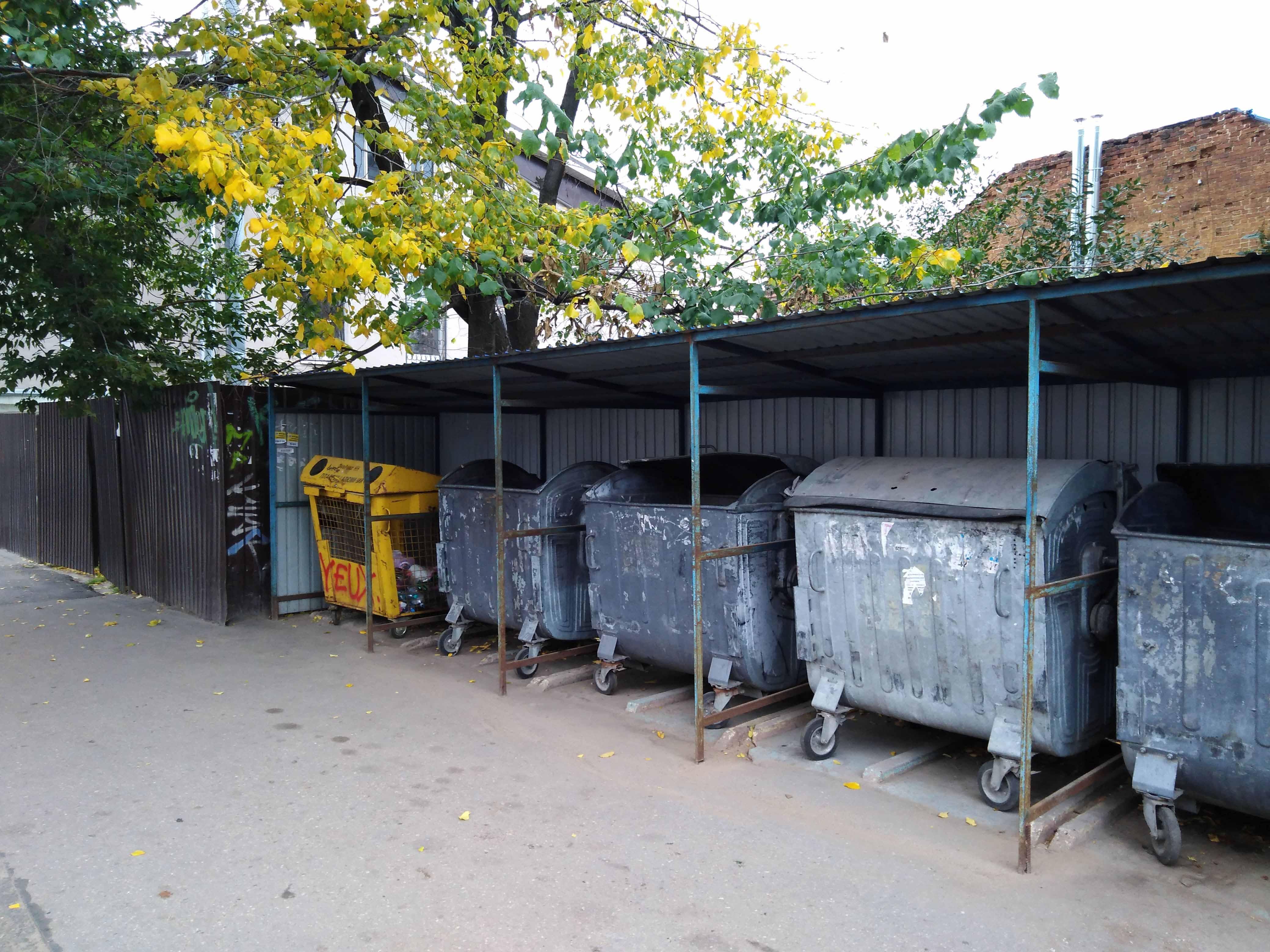 Жителям Самары предлагают выбрать выгодный вариант оплаты за мусор