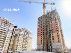 ЖК Горизонт - ход строительства, фото 5, Апрель 2021