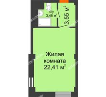 Студия 29,42 м², Апарт-Отель Гордеевка - планировка