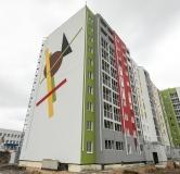 Ход строительства дома Позиция 11 в ЖК Бабяково. Зеленый квартал -