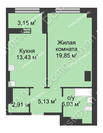 1 комнатная квартира 48,93 м² в ЖК Караваиха, дом № 5