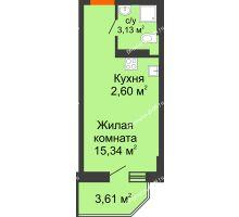 Студия 22,38 м² в ЖК Свобода, дом № 1 - планировка