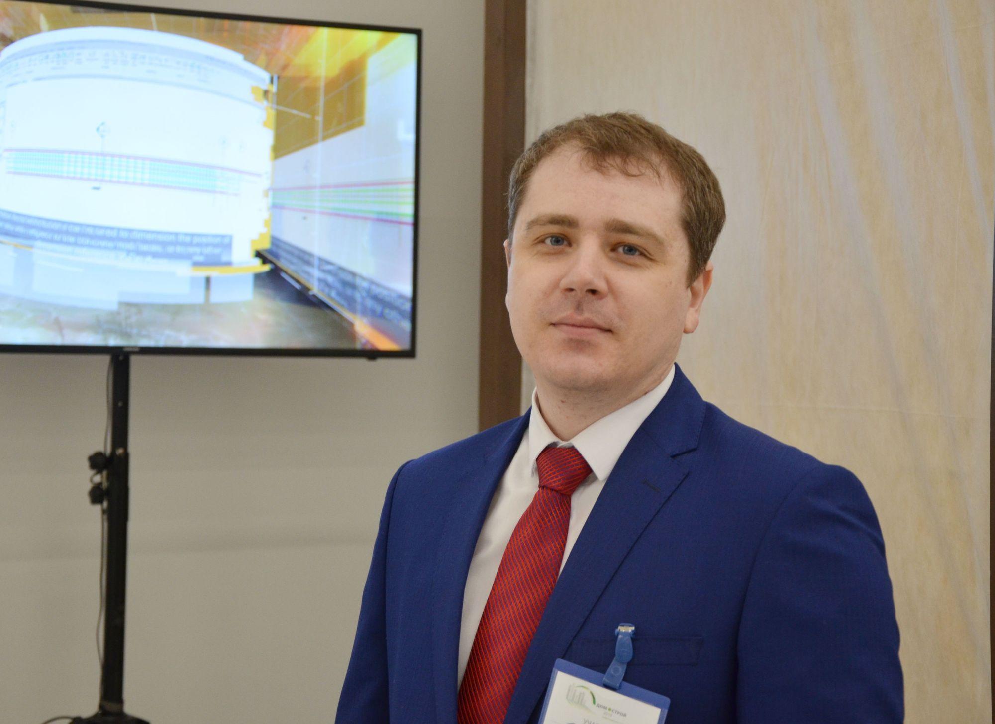 Форум «Домострой-2019» - технологии, призванные ускорить строительство  - фото 4