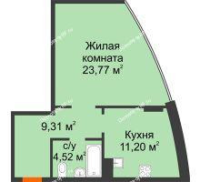 1 комнатная квартира 48,8 м², ЖК Atlantis (Атлантис) - планировка