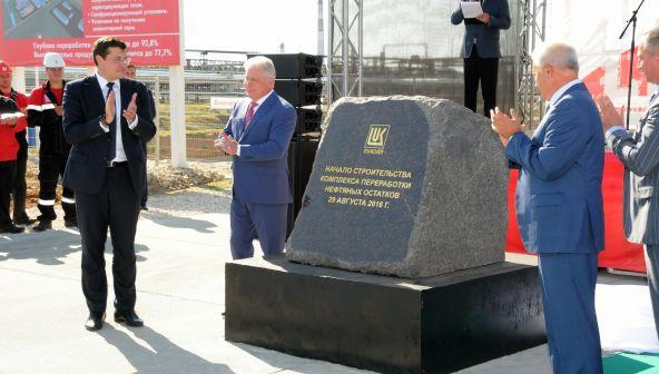Стартовало строительство комплекса переработки нефтяных остатков в Нижегородской области