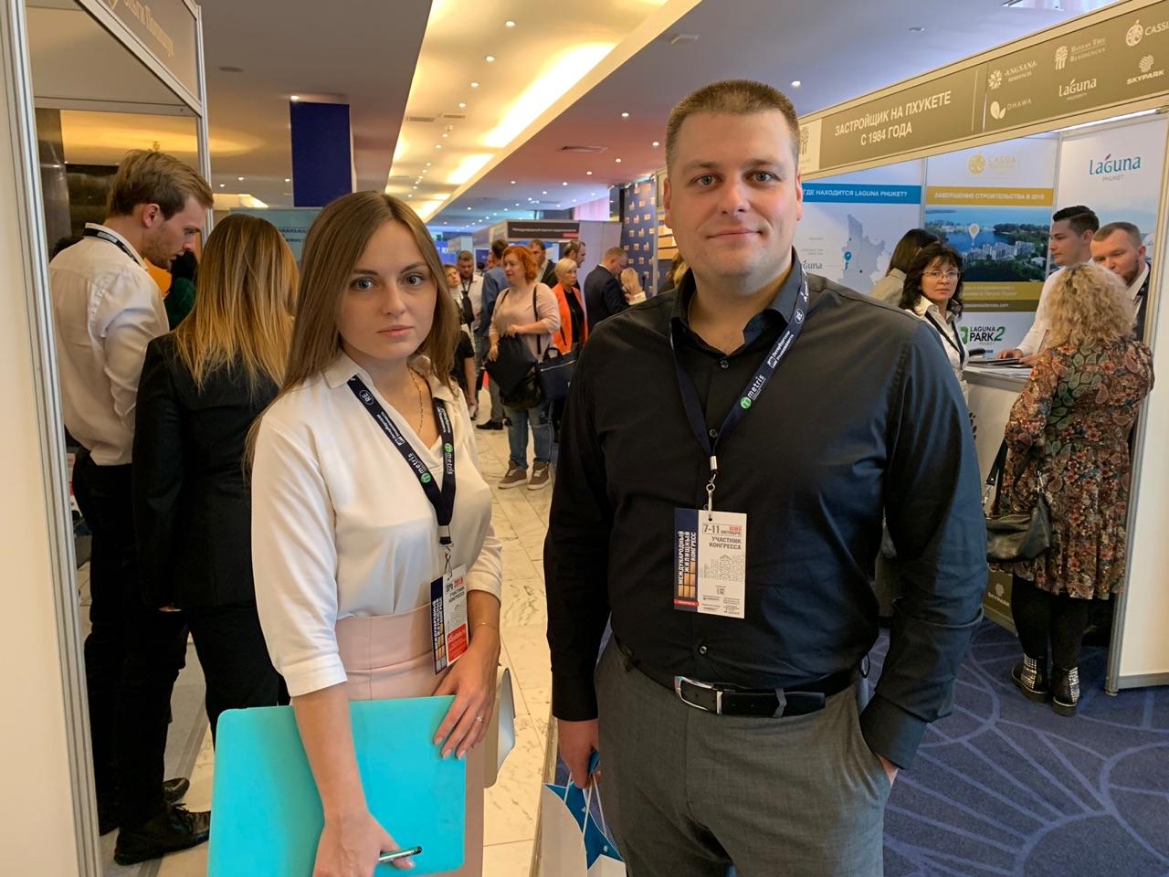 Будущее недвижимости в России: мнение участников Международного жилищного конгресса