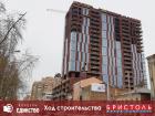 ЖК Бристоль - ход строительства, фото 84, Апрель 2019